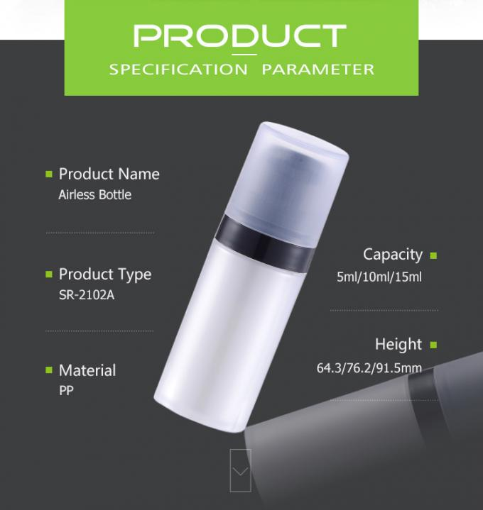 Color customizable Airless Pump Bottle , plastic cosmetic packaging tubes with pump