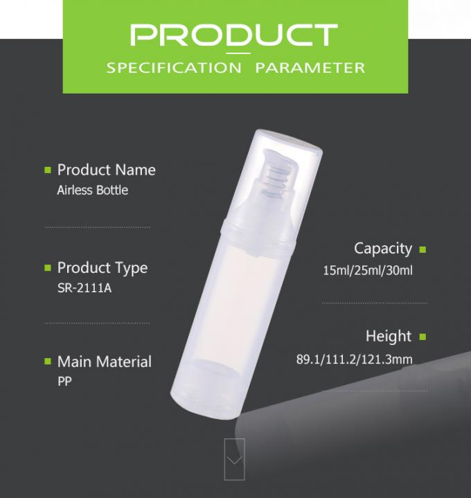 SR-2111A Customized PP airless pump cosmetic packaging bottle with plastic pump