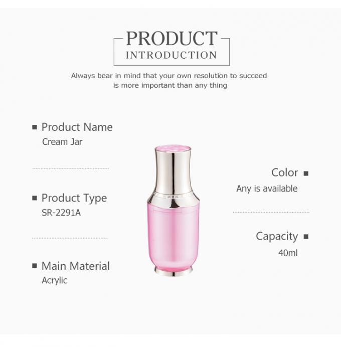 Cosmetic set lotion bottle acrylic cosmetic packaging bottle 40ml SR2291A