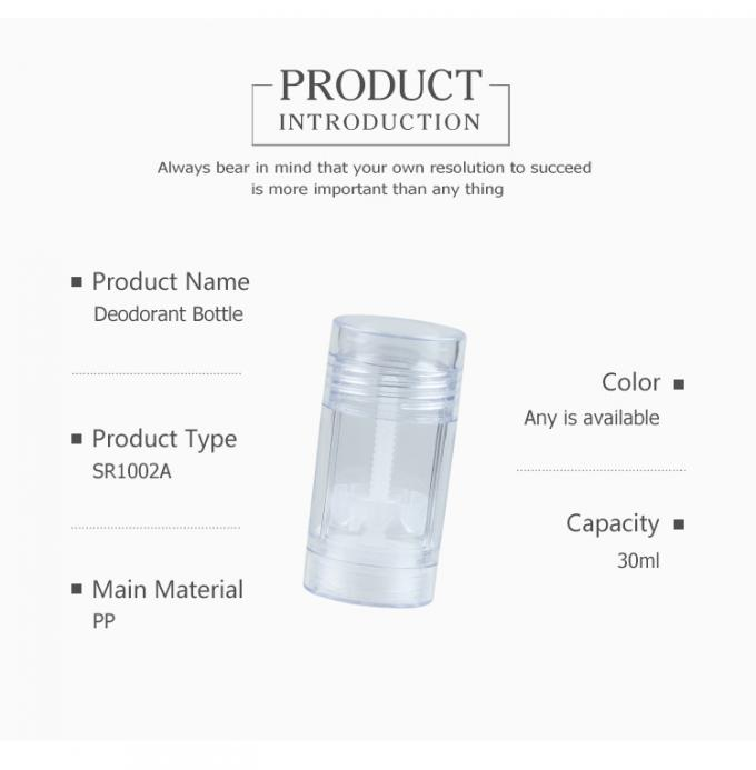 Plastic Round 30ml Empty Deodorant Containers , Plastic Cosmetic Packaging SR1002A