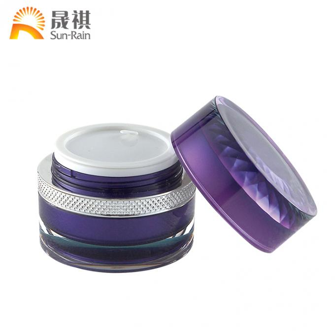 Custom Color Plastic Cosmetic Jars Double Wall Empty Containers For Cream