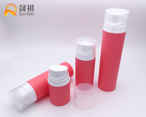 China Cosmetic Airless Bottle Container 50ml 100ml 150ml 200ml SR2119 supplier