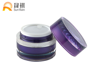 China Custom Color Plastic Cosmetic Jars Double Wall Empty Containers For Cream supplier