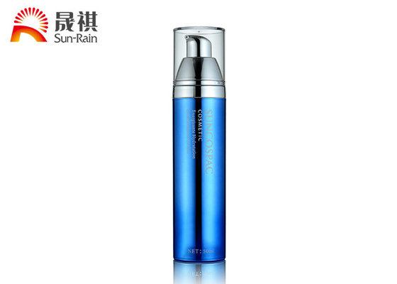 Customized PETG Beauty Cosmetic Pump Bottle Plastic Body Pump Spray Bottle
