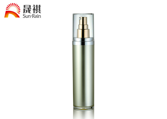 China Custom Gold Cosmetic Lotion Bottle With Dispenser AS / MS Bottle Screw on supplier