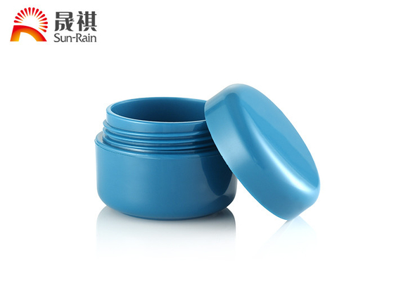 China Essence Cream Plastic Cosmetic Jars SR2306 10g Round Screw Cap PP Material supplier
