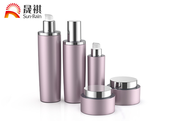 China Custom PP PET Cosmetic Lotion Bottle And Jar Set For Serum Lotion Packaging supplier
