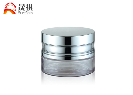 China 50g Plastic Cosmetic Jars Clear PETG Empty Cream Jar Packaging For Face Cream supplier