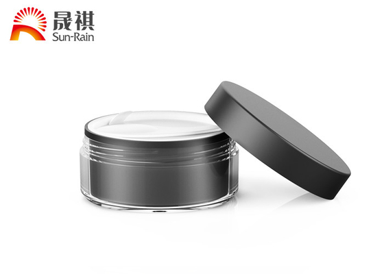 China Double Wall 100g Black Cosmetic Plastic Jar With Screw On Lid And Spoon supplier