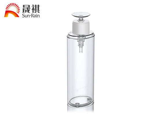 China Oval Push Down Plastic Lockable Nail Pump Makeup Remover Dispenser supplier