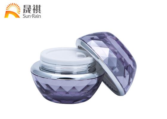 China Cosmetic Cream Jar Bottle 30g 50g For Skin Care Spheroidal Jar SR2350 distributor