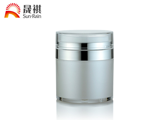 China MS/AS Lids Empty Press Down Cosmetic Cream Jars and Containers 15g 30g 50g SR2157 factory
