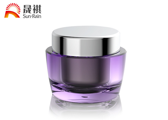 China Luxury purple 15g 30g 50g empty cream jar packaging bottle SR2398A distributor